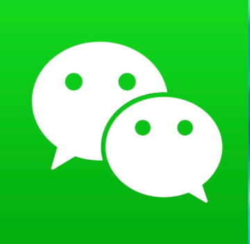 Create Wechat account to start playing