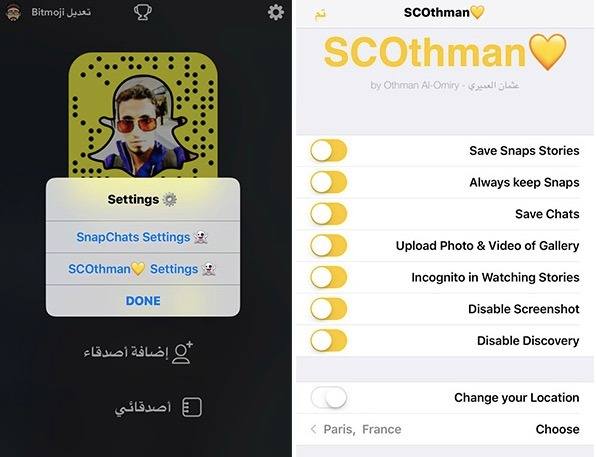 scothman-snapchat-tweak-ios-13