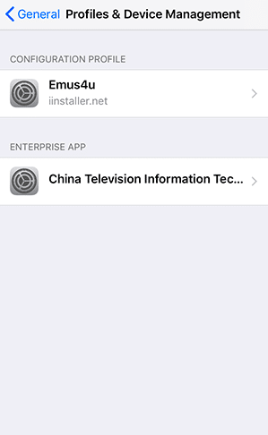 Installed the App from Emus4u iOS Apps Store